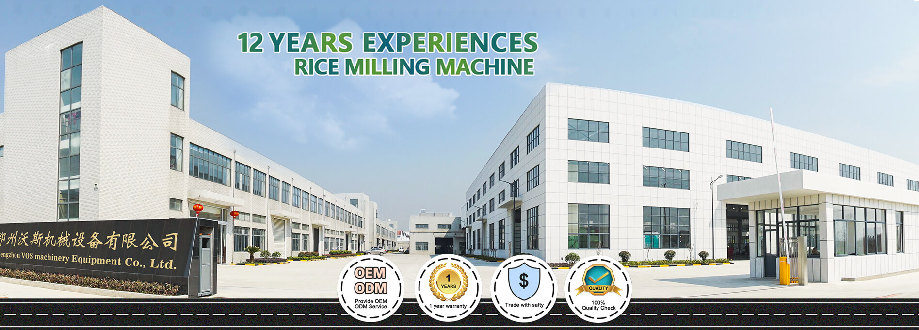 vos Rice mill machine manufacturer factory