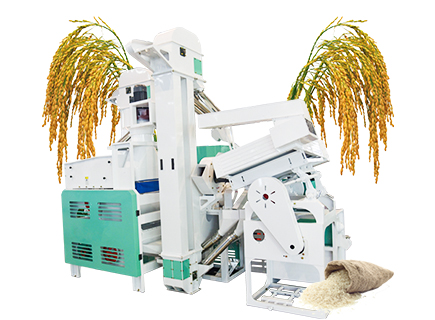 rice mill plant for sale