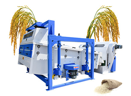 rotary vibrating screen for rice milling plants