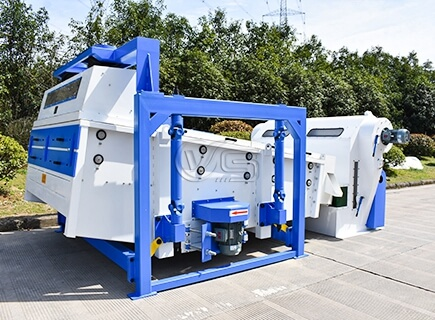 rice cleaner for rice mill production line